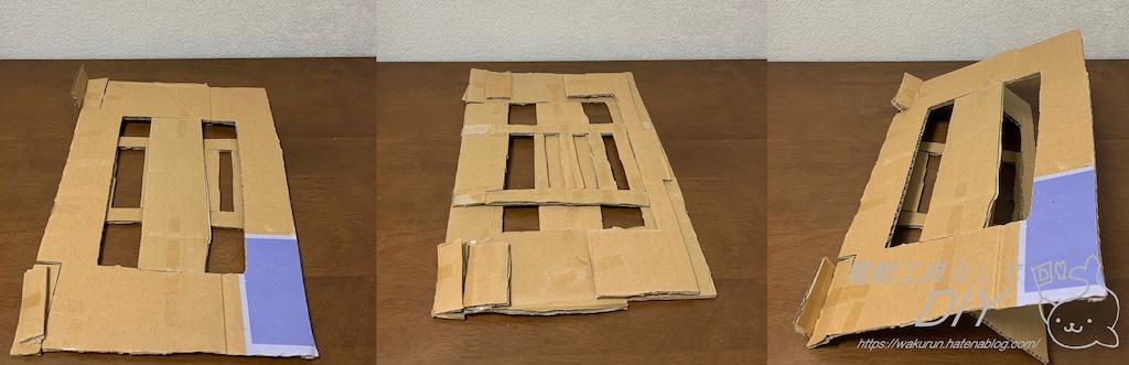 折り畳み式!木製ノートパソコンスタンド ダンボールで試作