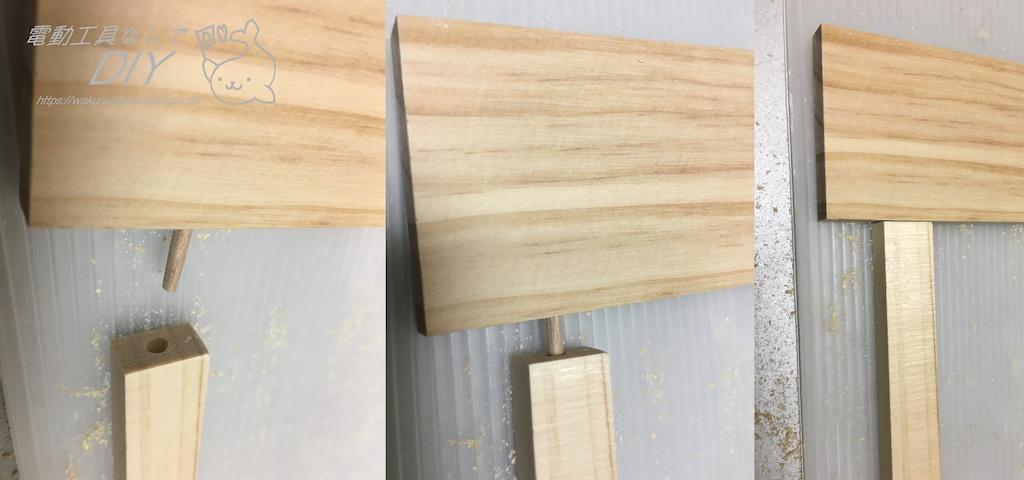 折り畳み式!木製ノートパソコンスタンド 木釘で連結