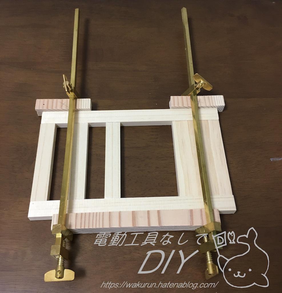 折り畳み式!木製ノートパソコンスタンド ハタガネで圧着