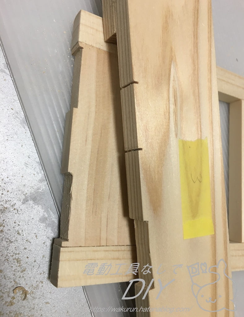 折り畳み式!木製ノートパソコンスタンド 蝶番掘り込み部