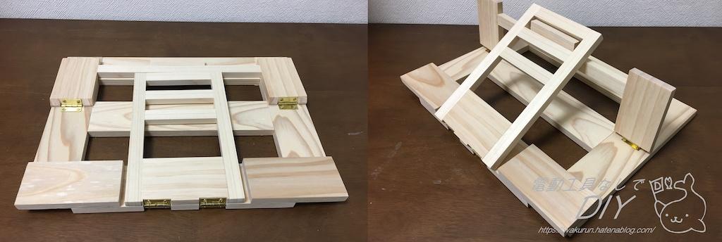 折り畳み式!木製ノートパソコンスタンド 背面 面取り前