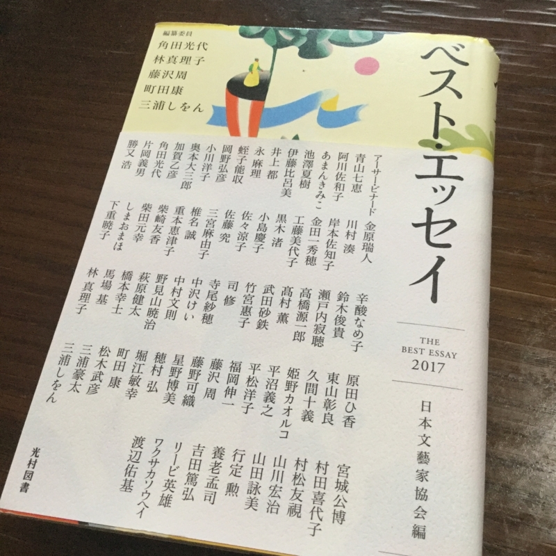 f:id:wakusakasohei:20171228090225j:image