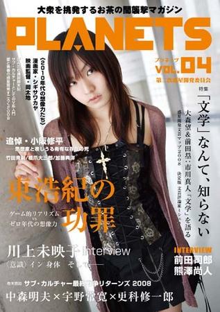 f:id:wakusei2nd:20080118110703j:image