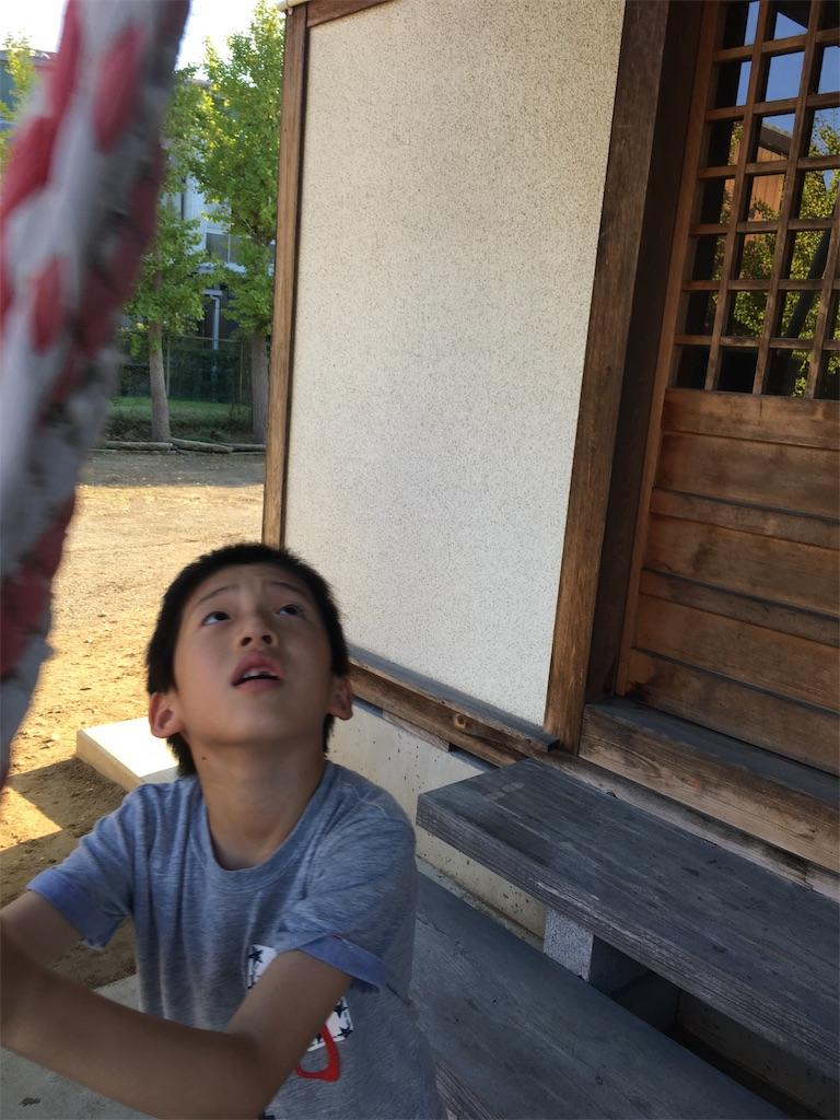 f:id:wakutera:20191001190922j:image