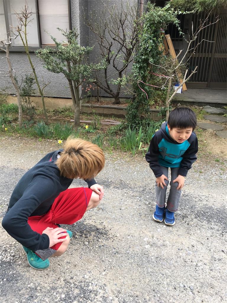 f:id:wakutera:20200315210413j:image