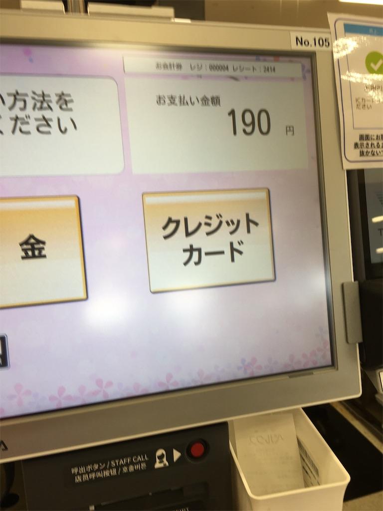 f:id:wakutera:20200315214351j:image