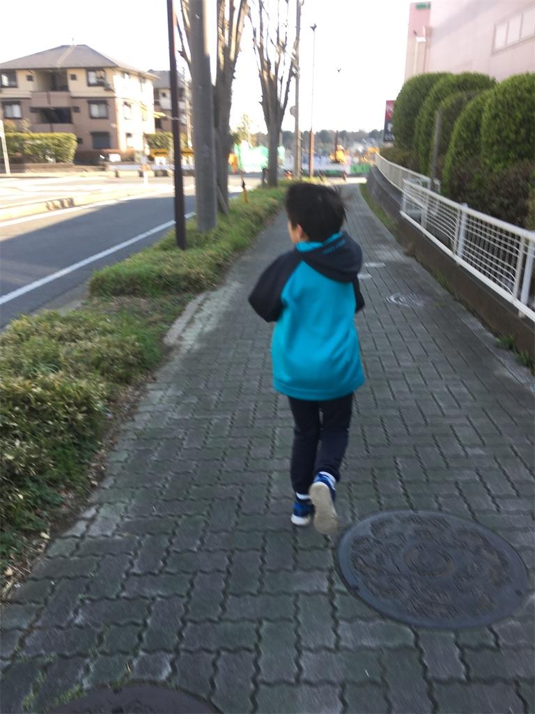 f:id:wakutera:20200315214357j:image