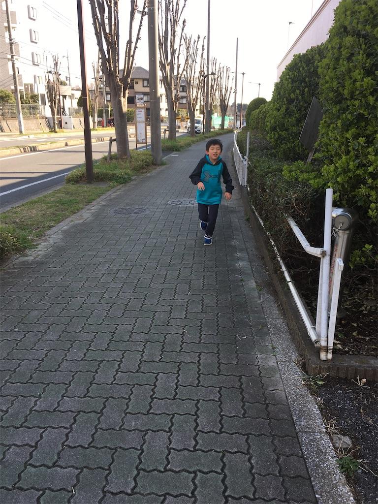 f:id:wakutera:20200315214410j:image