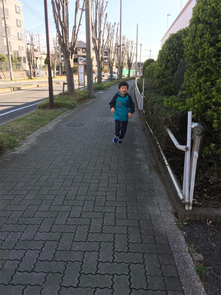 f:id:wakutera:20200315214423j:image