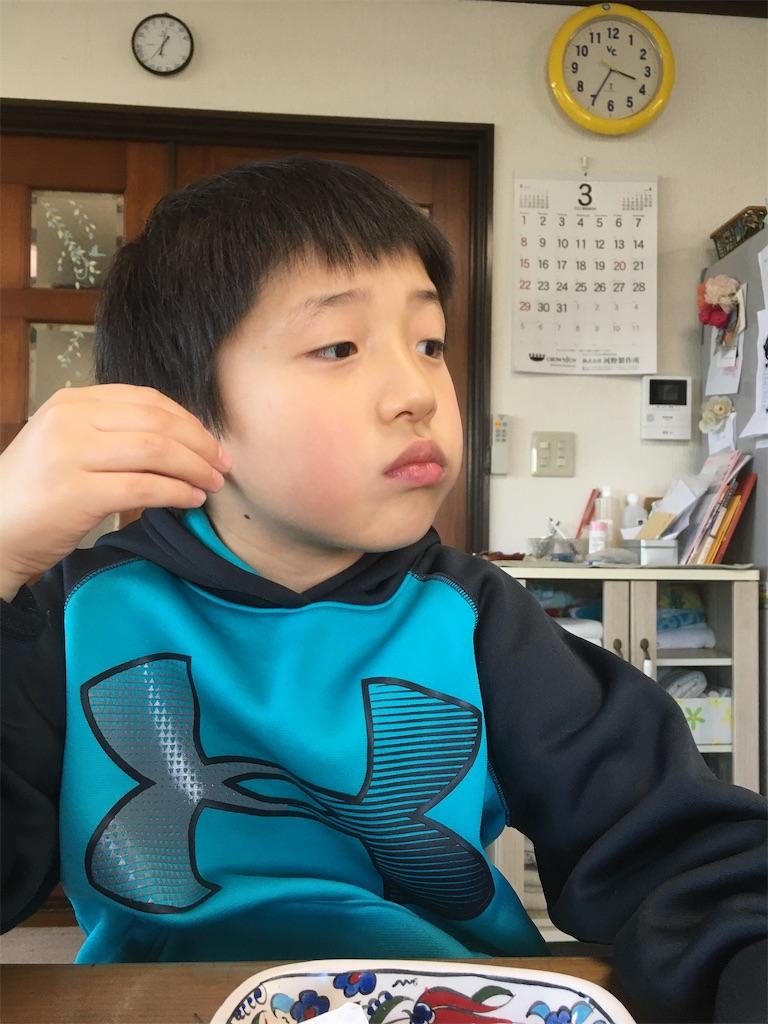 f:id:wakutera:20200315214605j:image
