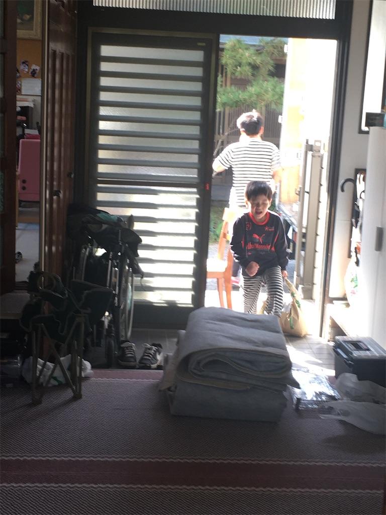 f:id:wakutera:20200321201318j:image