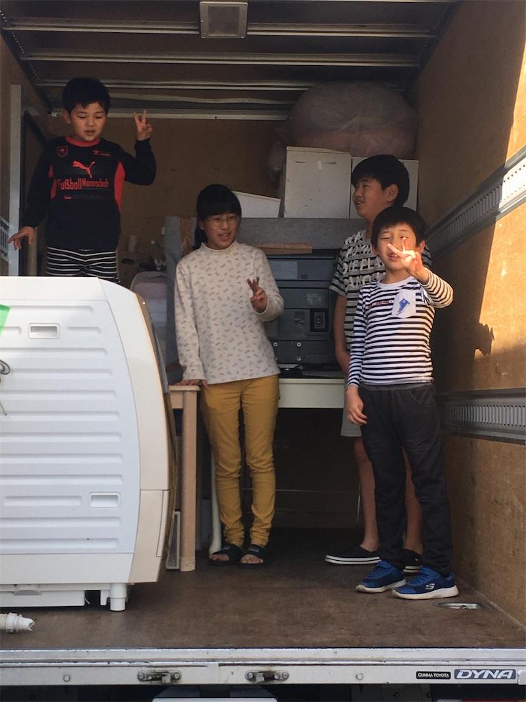 f:id:wakutera:20200321201338j:image