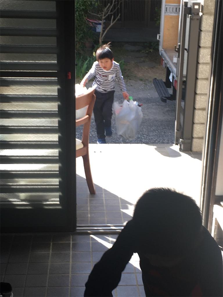 f:id:wakutera:20200321201343j:image