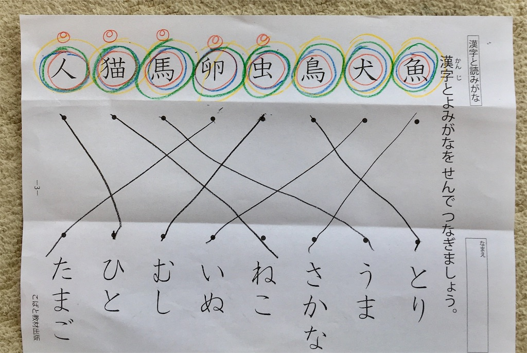 f:id:wakutera:20200520105738j:image