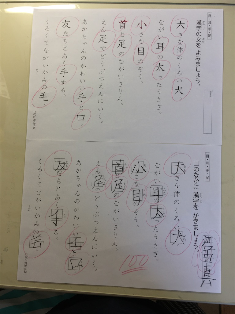 f:id:wakutera:20200520105743j:image