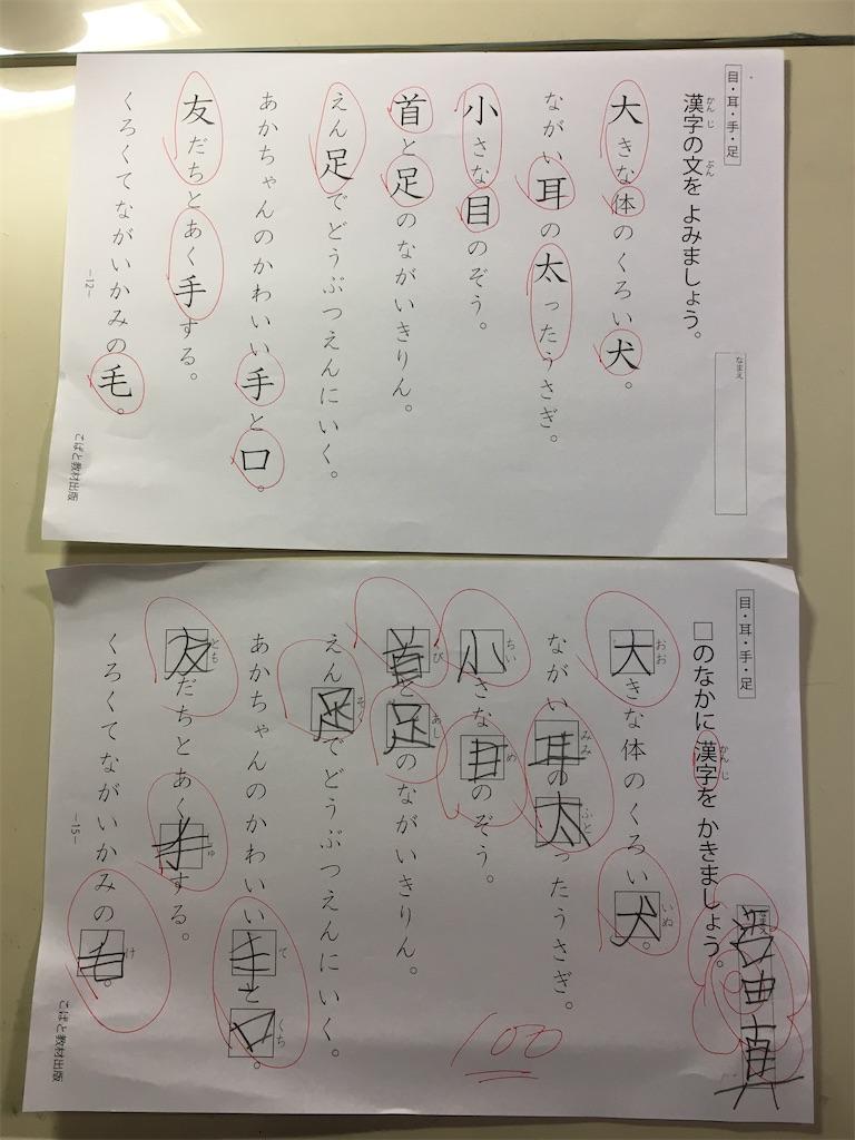 f:id:wakutera:20200520105748j:image