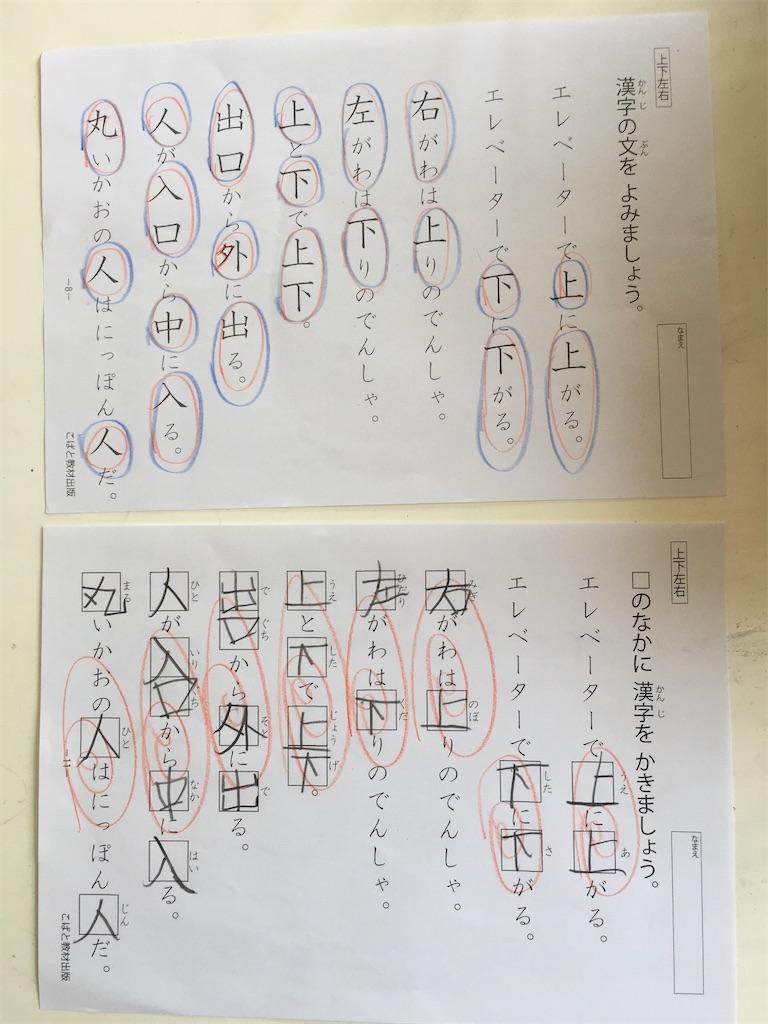 f:id:wakutera:20200520105801j:image