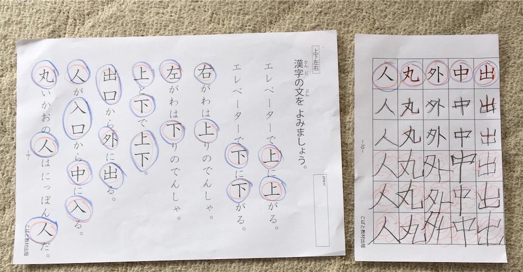 f:id:wakutera:20200520105805j:image