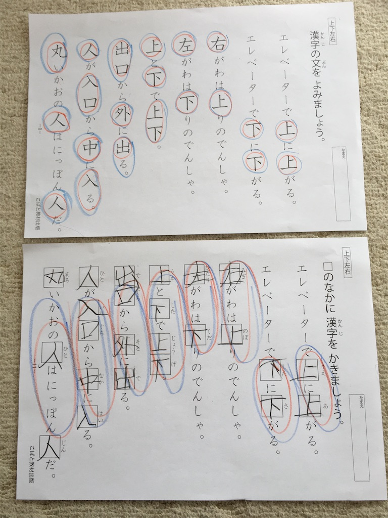f:id:wakutera:20200520105810j:image