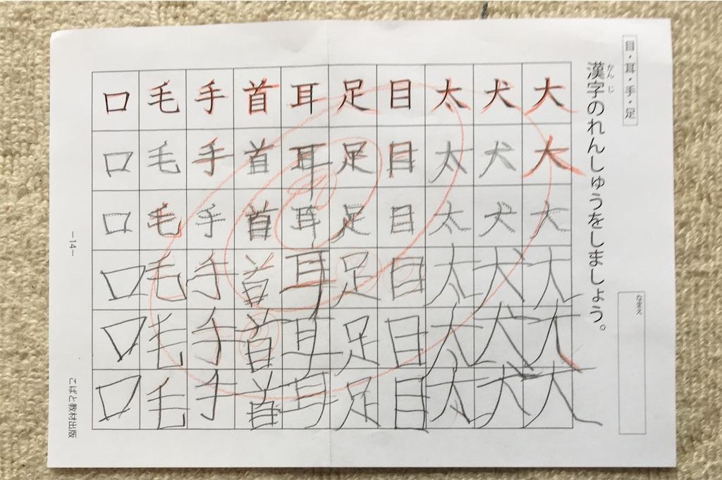 f:id:wakutera:20200520105819j:image