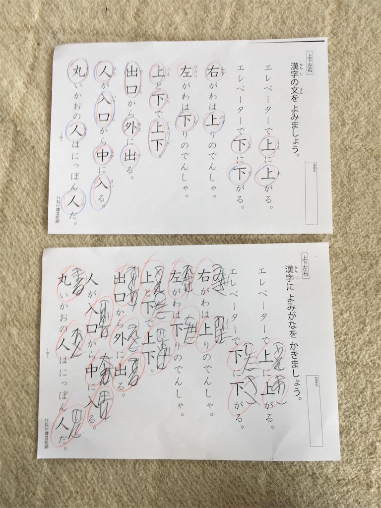 f:id:wakutera:20200520105825j:image
