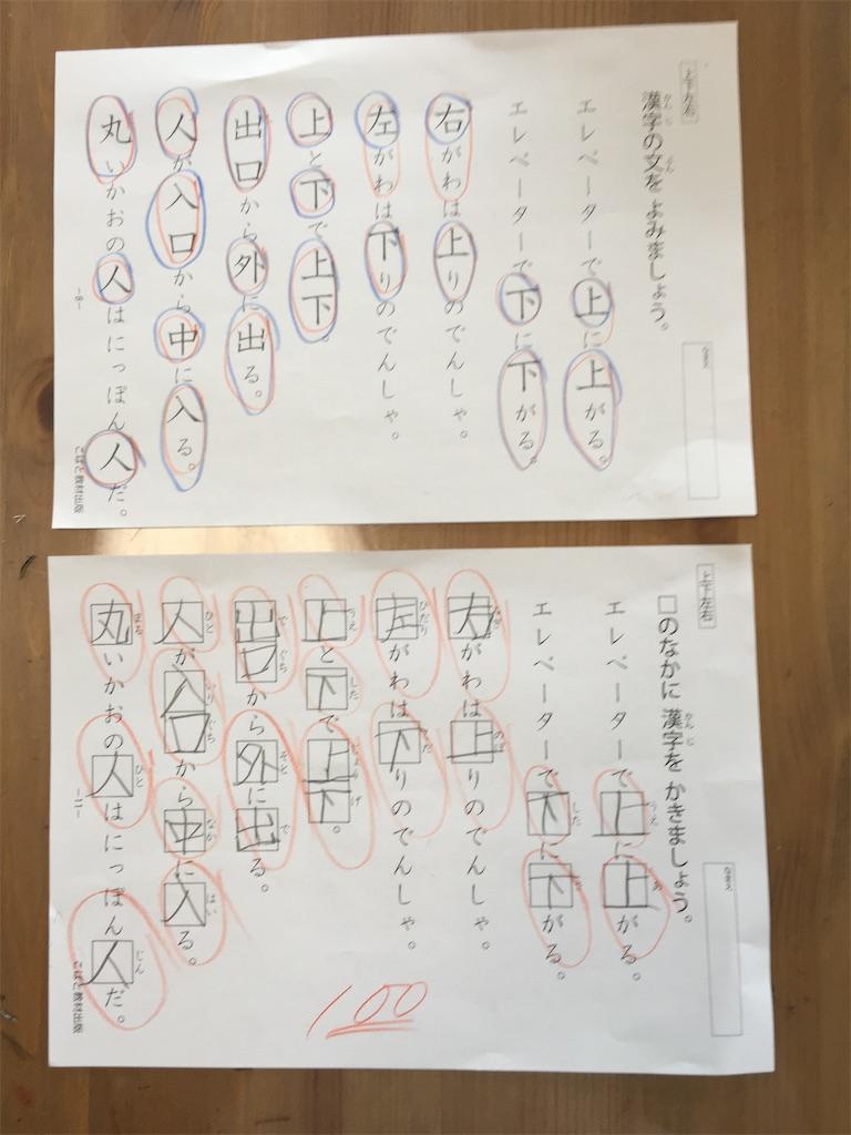 f:id:wakutera:20200520105840j:image