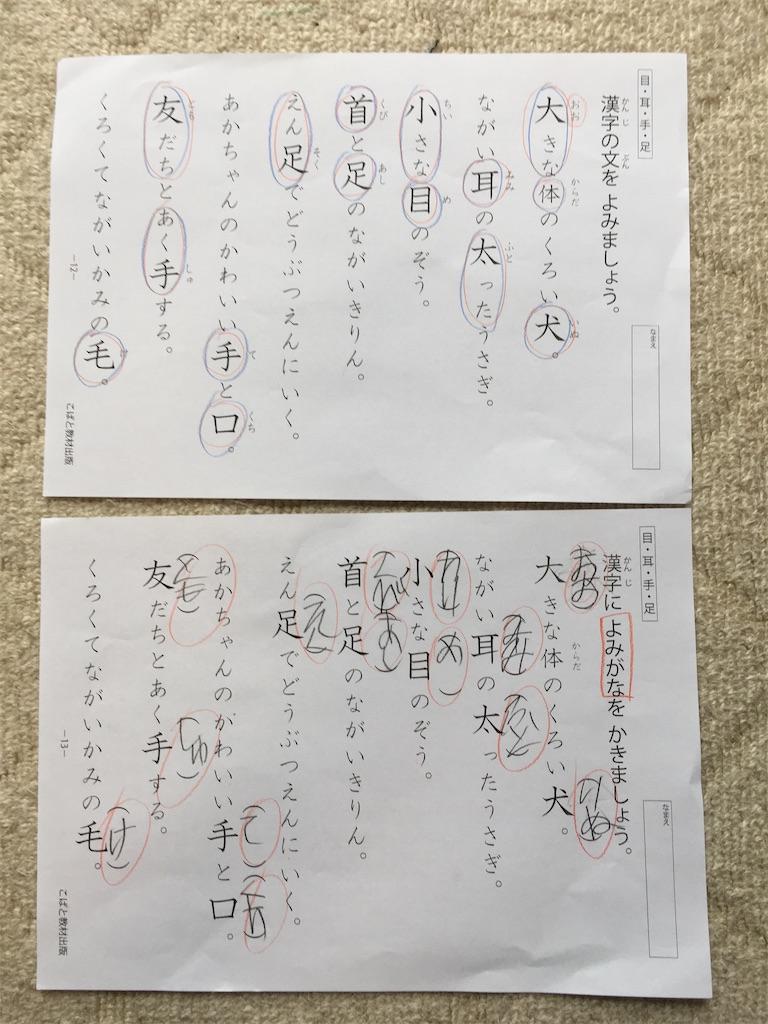 f:id:wakutera:20200520105853j:image