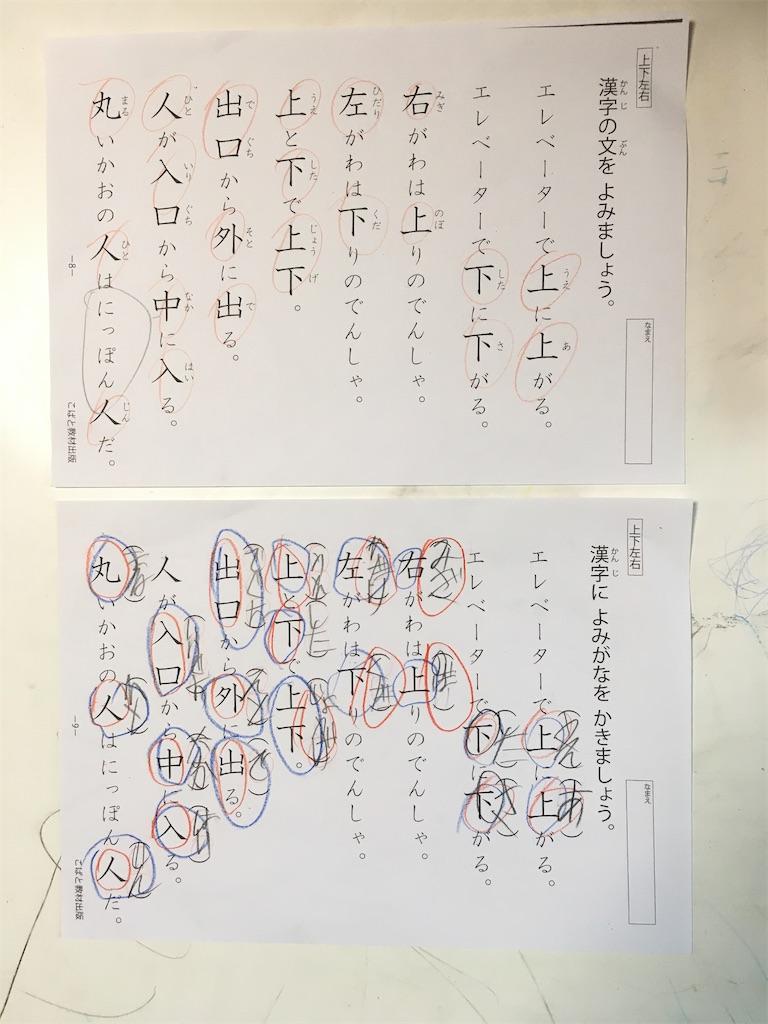 f:id:wakutera:20200520105908j:image