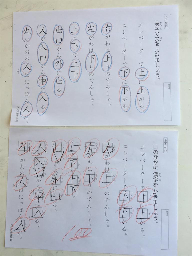 f:id:wakutera:20200520105913j:image