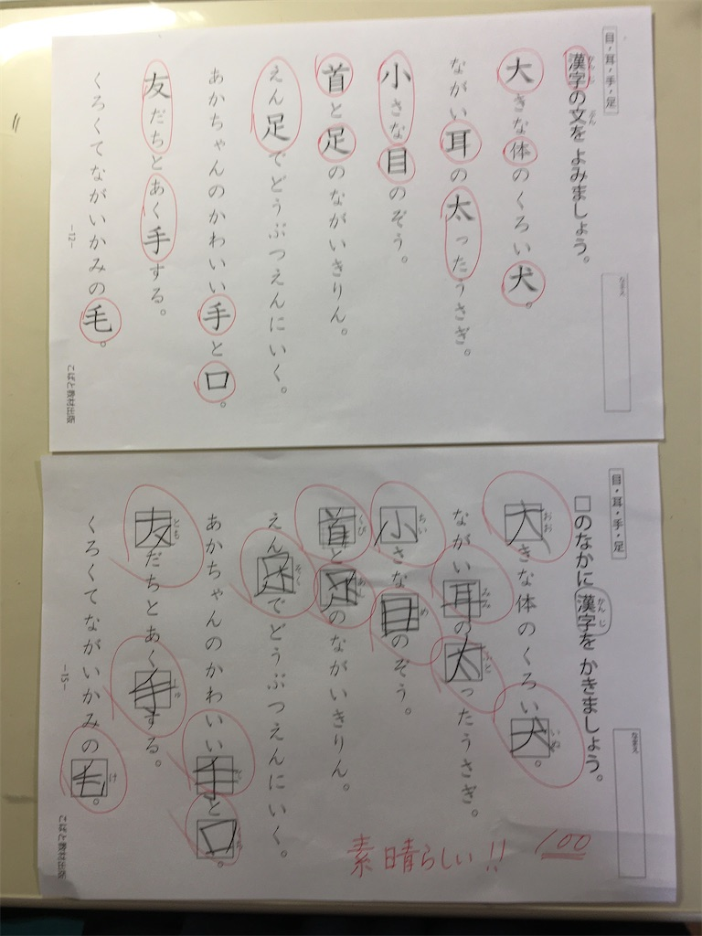 f:id:wakutera:20200520105918j:image