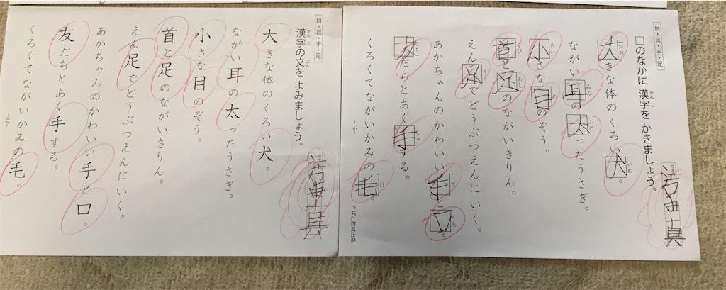 f:id:wakutera:20200520105937j:image