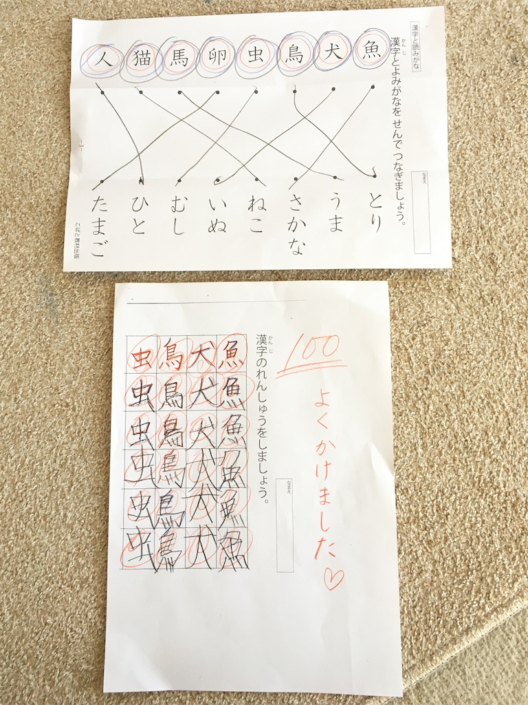 f:id:wakutera:20200520105950j:image