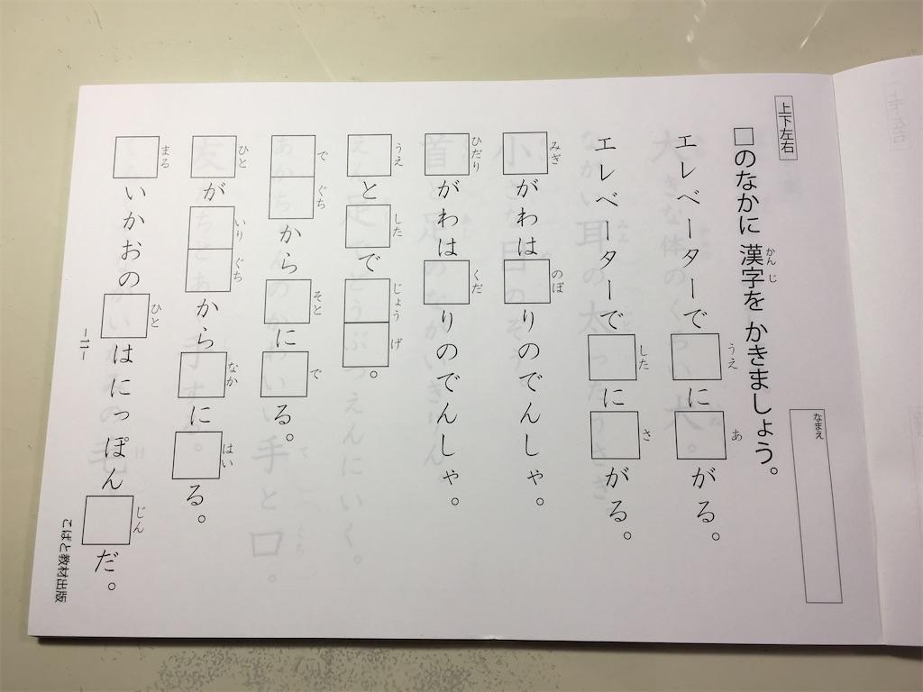 f:id:wakutera:20200520134338j:image