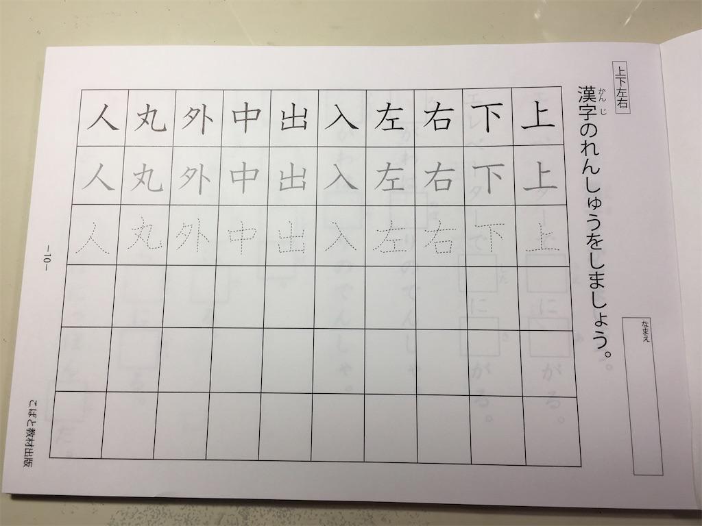 f:id:wakutera:20200520134341j:image