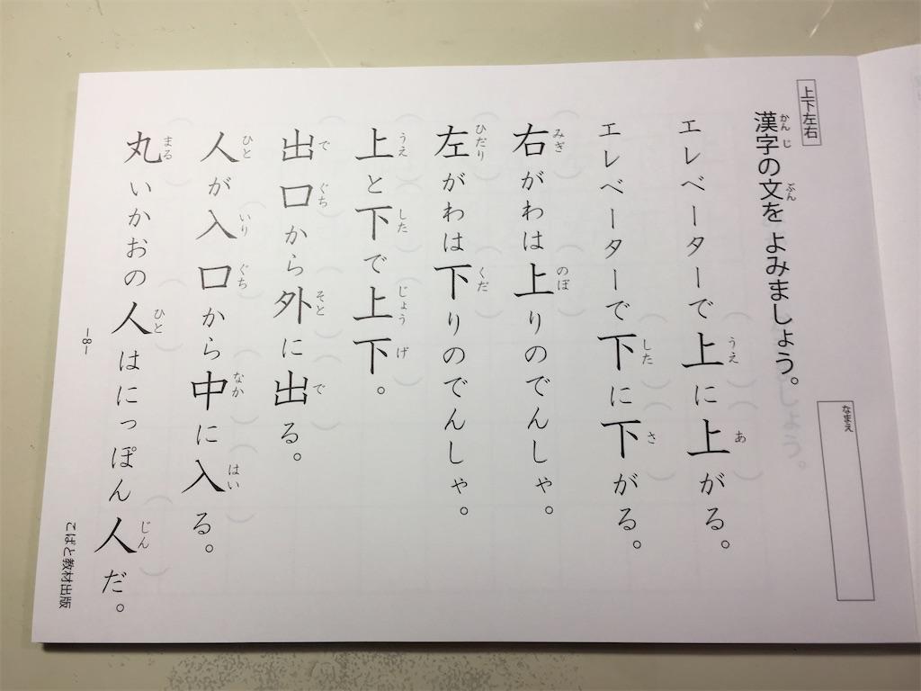 f:id:wakutera:20200520134354j:image