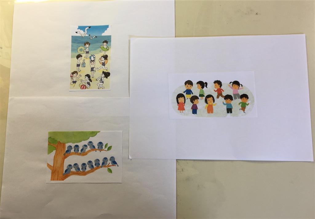 f:id:wakutera:20200521163411j:image