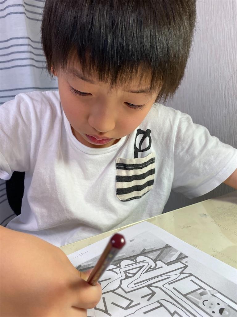 f:id:wakutera:20200630055047j:image