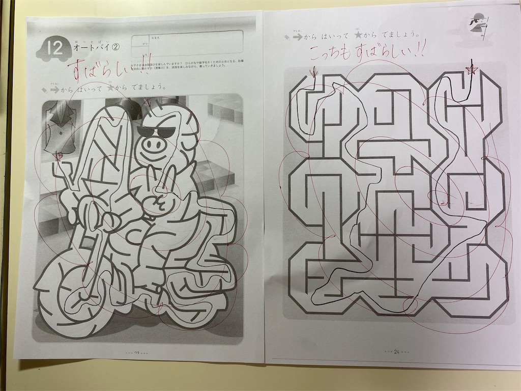 f:id:wakutera:20200630055111j:image