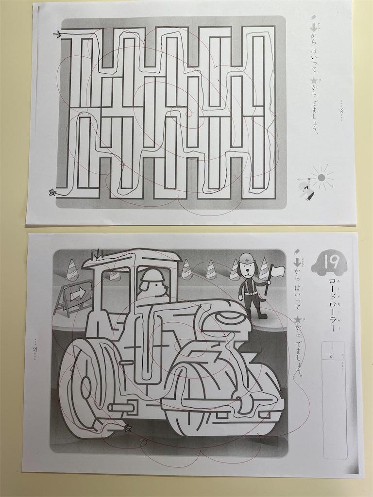 f:id:wakutera:20200630055115j:image