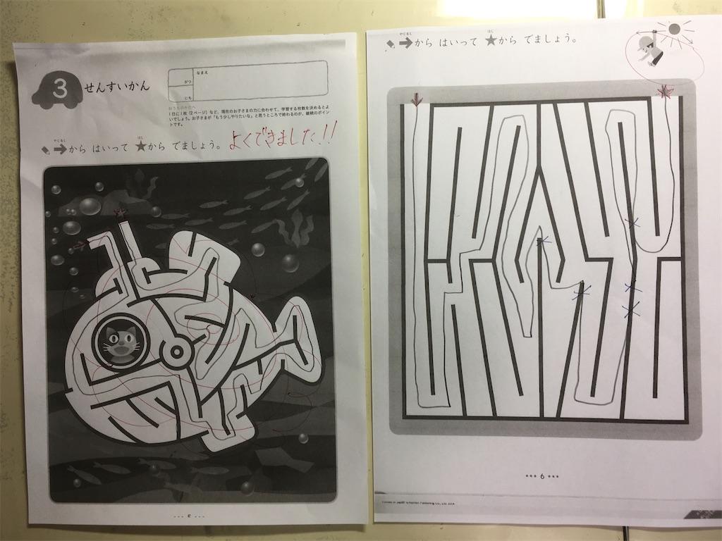 f:id:wakutera:20200630055123j:image