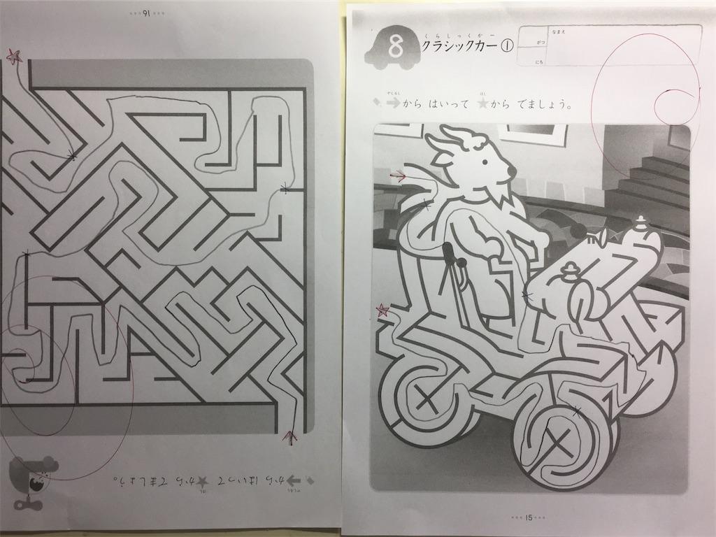 f:id:wakutera:20200630055131j:image