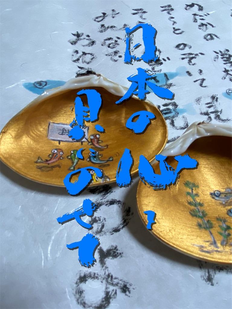 f:id:wakutera:20210514154519j:image