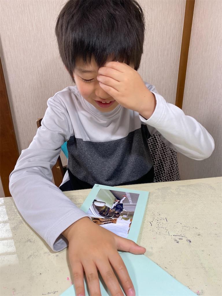 f:id:wakutera:20210515105324j:image