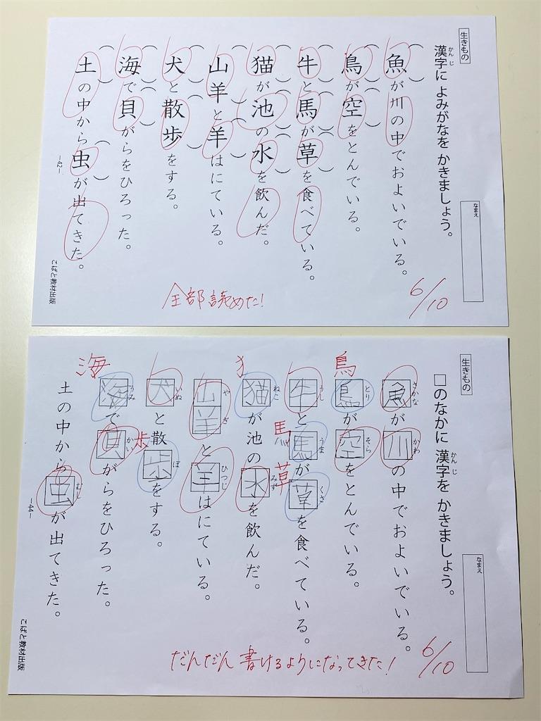 f:id:wakutera:20210612085025j:image