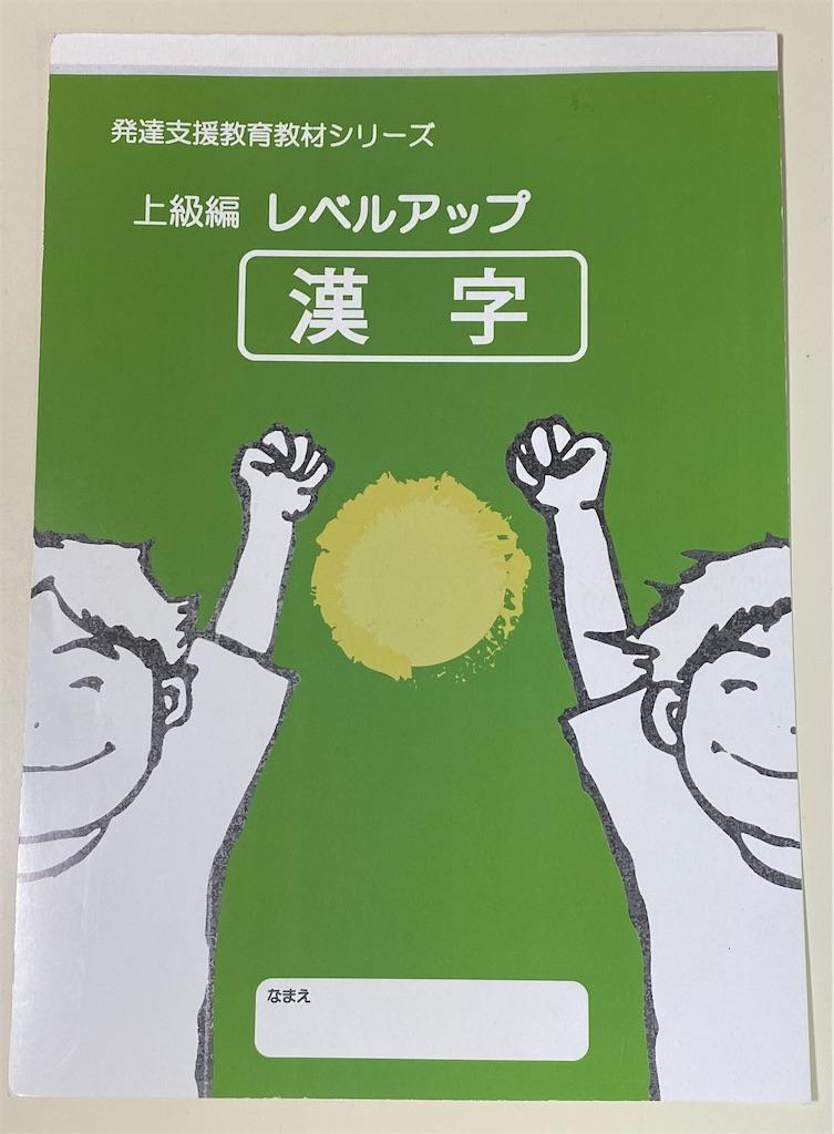 f:id:wakutera:20210612091048j:image