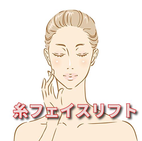 f:id:wakuwaku-ny:20190815045903j:plain