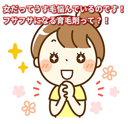 f:id:wakuwaku-ny:20190816224500j:plain
