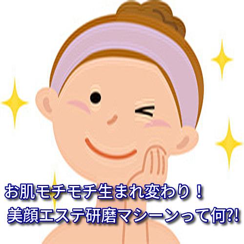 f:id:wakuwaku-ny:20190818054823j:plain
