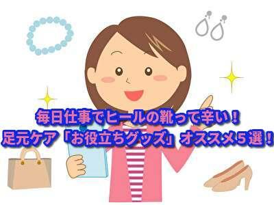 f:id:wakuwaku-ny:20190911012638j:plain