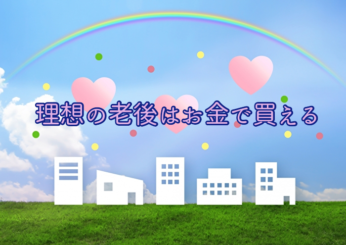 f:id:wakuwaku-ny:20190915070457j:plain